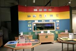 Centre éducatif UNT